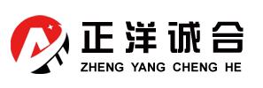 正洋诚合(天津)国际会展有限公司