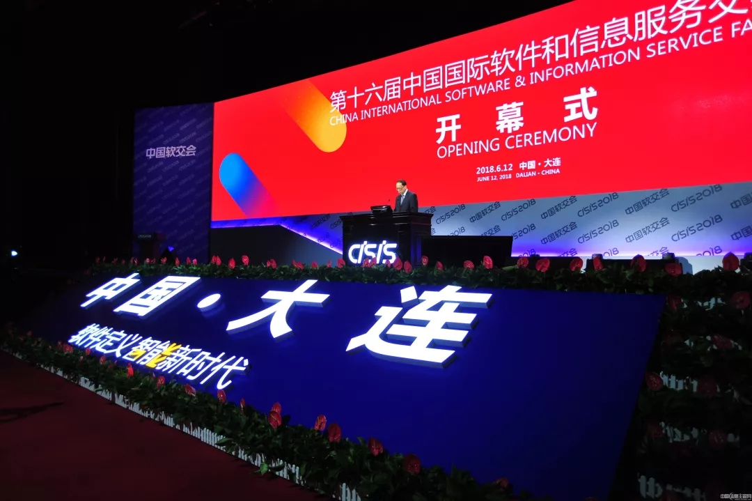 第十七届中国软交会筹备工作会召开 将于6月在大连举行