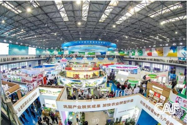 新农业 新农村 新农民 第二十六届中国杨凌农业高新科技成果博览会隆重开幕